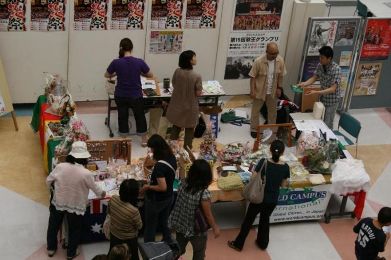 Arao City Mall WCI Charity Bazaar