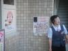 Jikei Hospital