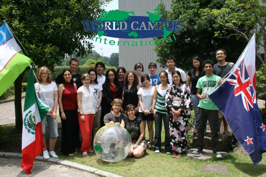 Summer '09 Program One Group Photo