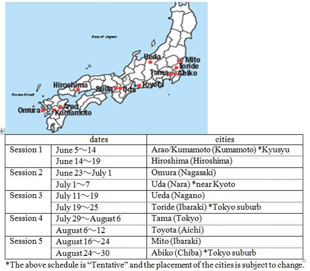 WCJ 2010 schedule