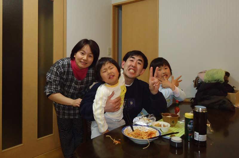 Nishimura family from Omura city, Nagasaki