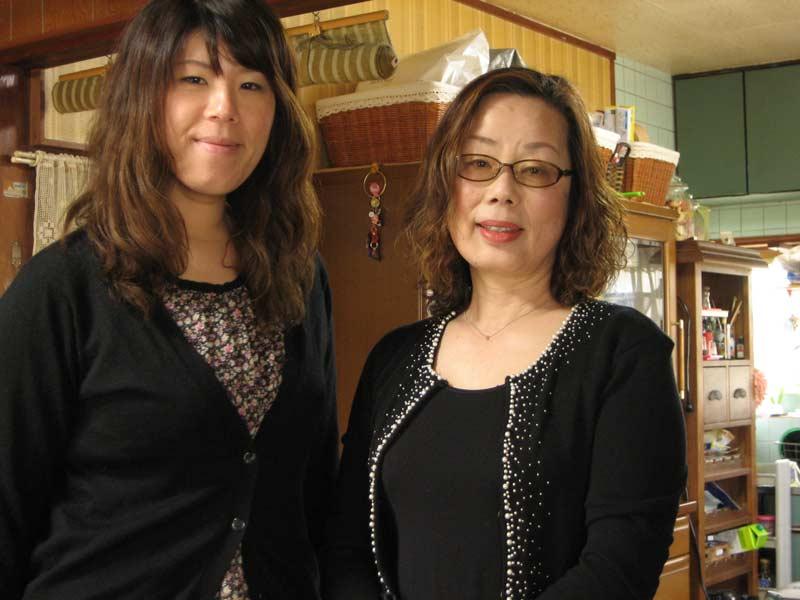 Kinoshita family from Arao city, Kumamoto