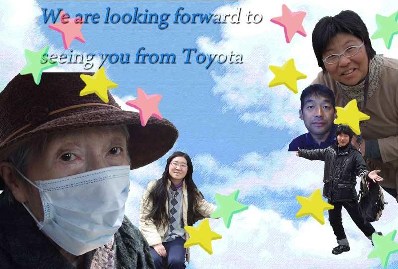 Kinoshita family from Toyota city, Aichi
