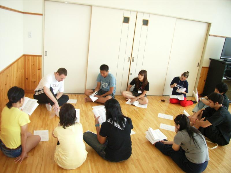 Arigato Evento Rehearsal