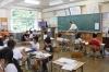 Kamiuchi Elementary School