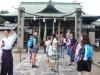 Suita sightseeing tour