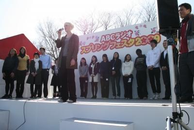 ABC Festival in Suita city