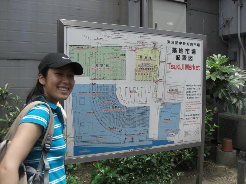 Personal Day at Tsukiji