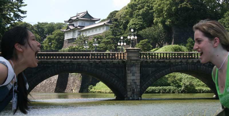 Tour of Tokyo