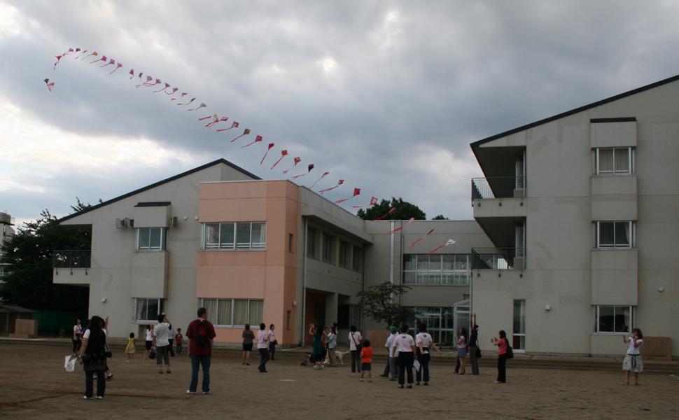 Flying Kites at School Playground