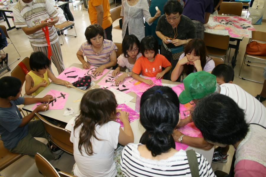 Making Kites with Host Families