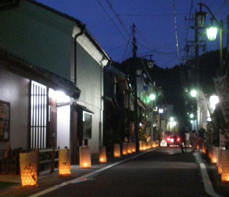 Lanterns in Asuke