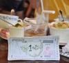 Omosubi Currency