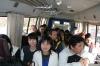 a cozy bus ride