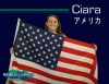 Ciara-USA