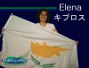 Elena-Cyprus