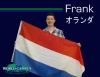 Frank-Netherlands