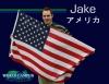 Jake-US