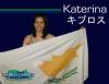 Katerina-Cyprus