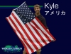 Kyle-USA