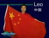 Leo-China