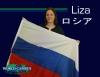 Liza-Russia