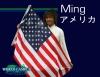 MIng-USA