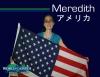 Meredith-USA