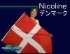 Nicoline-Denmark