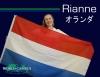 Rianne-Netherlands