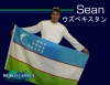 Sean-Usbekistan