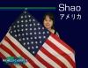 Shao-Usa