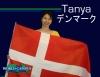 Tanya-Denmark