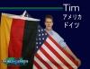 Tim-USA-Germany