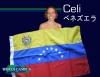 Celi-Venezuela