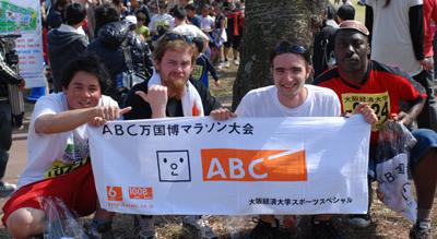 The Marathon Team