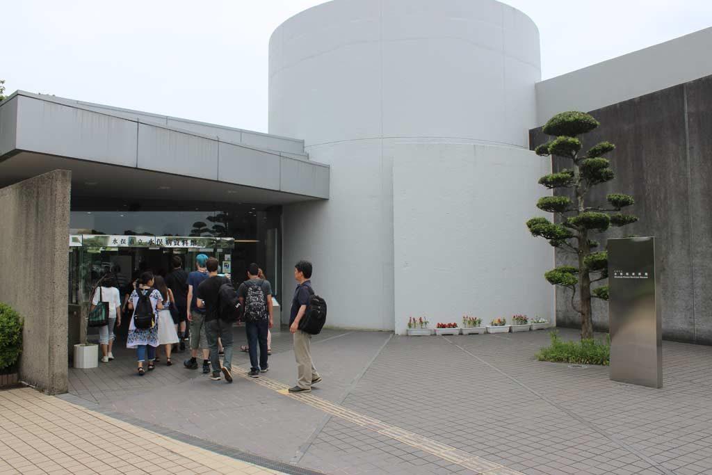 Minamata disease museum in minamata kumamoto
