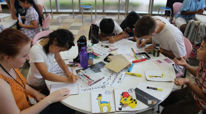 Making Karuta cards with kids in Omuta