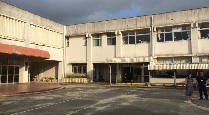 Midorigaoka Elementary School in Omuta