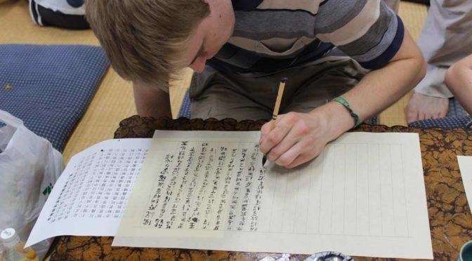 Espen doing Shakyo at Ryusenji temple in Tama