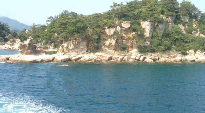 Cruise scenery in Kujukushima