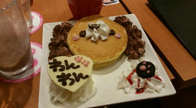 Delicious lunchy goodness at a-maid cafe- n Akihabara