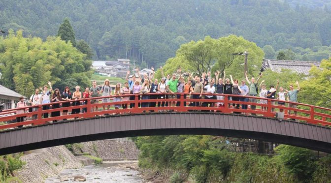Group picture on a bridge to the Murou ji temple