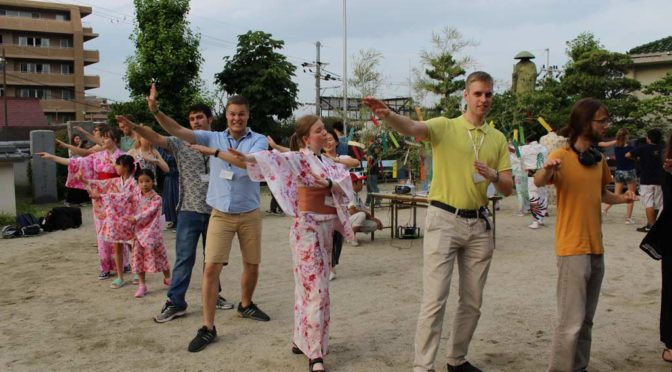 Job experience and bon dancing in Suita