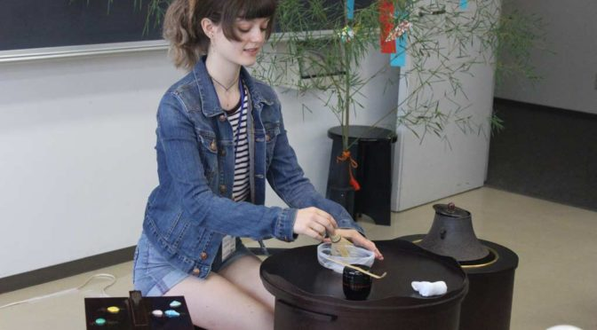 Melina making Japanese tea in Abiko